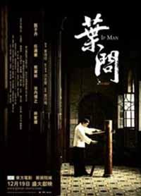 Ip Man Movie poster with actor Donnie Yen