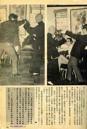 Ip Man demonstrates Wing Chun
